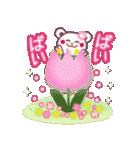 お花いっぱい♪女子力UPなチョコくま♪(個別スタンプ:23)