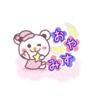 お花いっぱい♪女子力UPなチョコくま♪(個別スタンプ:24)