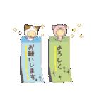 ペタっ!と動く付箋♪-れんらく基本セット-(個別スタンプ:01)