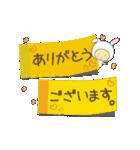 ペタっ!と動く付箋♪-れんらく基本セット-(個別スタンプ:04)