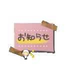 ペタっ!と動く付箋♪-れんらく基本セット-(個別スタンプ:05)