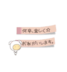 ペタっ!と動く付箋♪-れんらく基本セット-(個別スタンプ:06)