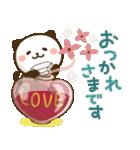 大人可愛い♪パンダねこ 敬語2(個別スタンプ:1)
