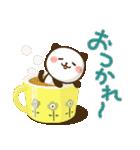 大人可愛い♪パンダねこ 敬語2(個別スタンプ:2)