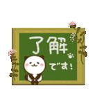 大人可愛い♪パンダねこ 敬語2(個別スタンプ:3)