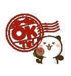 大人可愛い♪パンダねこ 敬語2(個別スタンプ:4)