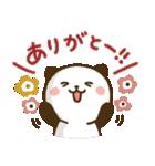 大人可愛い♪パンダねこ 敬語2(個別スタンプ:5)