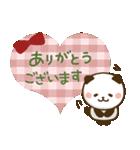 大人可愛い♪パンダねこ 敬語2(個別スタンプ:6)