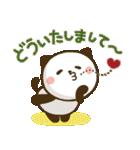 大人可愛い♪パンダねこ 敬語2(個別スタンプ:7)