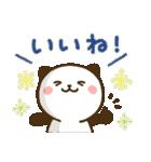 大人可愛い♪パンダねこ 敬語2(個別スタンプ:8)