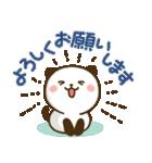 大人可愛い♪パンダねこ 敬語2(個別スタンプ:9)