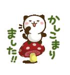 大人可愛い♪パンダねこ 敬語2(個別スタンプ:10)
