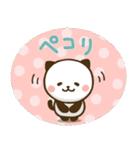 大人可愛い♪パンダねこ 敬語2(個別スタンプ:11)