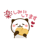 大人可愛い♪パンダねこ 敬語2(個別スタンプ:12)