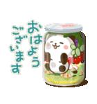 大人可愛い♪パンダねこ 敬語2(個別スタンプ:13)