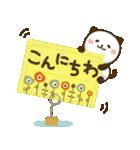大人可愛い♪パンダねこ 敬語2(個別スタンプ:14)