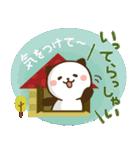 大人可愛い♪パンダねこ 敬語2(個別スタンプ:15)