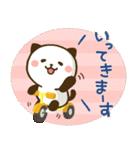 大人可愛い♪パンダねこ 敬語2(個別スタンプ:16)
