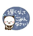大人可愛い♪パンダねこ 敬語2(個別スタンプ:18)