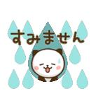 大人可愛い♪パンダねこ 敬語2(個別スタンプ:19)