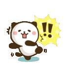 大人可愛い♪パンダねこ 敬語2(個別スタンプ:21)