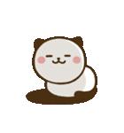 大人可愛い♪パンダねこ 敬語2(個別スタンプ:24)