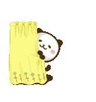 大人可愛い♪パンダねこ 敬語2(個別スタンプ:25)