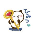 大人可愛い♪パンダねこ 敬語2(個別スタンプ:26)