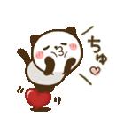 大人可愛い♪パンダねこ 敬語2(個別スタンプ:27)