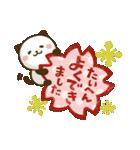 大人可愛い♪パンダねこ 敬語2(個別スタンプ:29)