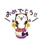 大人可愛い♪パンダねこ 敬語2(個別スタンプ:30)