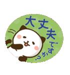大人可愛い♪パンダねこ 敬語2(個別スタンプ:31)