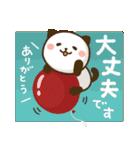 大人可愛い♪パンダねこ 敬語2(個別スタンプ:32)