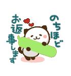 大人可愛い♪パンダねこ 敬語2(個別スタンプ:33)