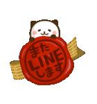 大人可愛い♪パンダねこ 敬語2(個別スタンプ:34)