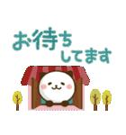 大人可愛い♪パンダねこ 敬語2(個別スタンプ:36)