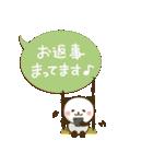 大人可愛い♪パンダねこ 敬語2(個別スタンプ:37)