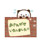 大人可愛い♪パンダねこ 敬語2(個別スタンプ:38)