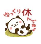 大人可愛い♪パンダねこ 敬語2(個別スタンプ:39)