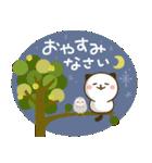 大人可愛い♪パンダねこ 敬語2(個別スタンプ:40)
