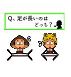 錯覚に気をつけろ!~第3弾~(個別スタンプ:02)