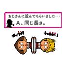 錯覚に気をつけろ!~第3弾~(個別スタンプ:03)