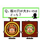 錯覚に気をつけろ!~第3弾~(個別スタンプ:05)