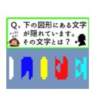 錯覚に気をつけろ!~第3弾~(個別スタンプ:07)
