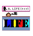 錯覚に気をつけろ!~第3弾~(個別スタンプ:08)