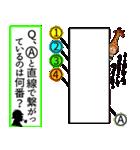 錯覚に気をつけろ!~第3弾~(個別スタンプ:11)