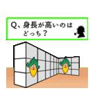 錯覚に気をつけろ!~第3弾~(個別スタンプ:13)