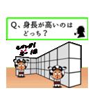 錯覚に気をつけろ!~第3弾~(個別スタンプ:15)
