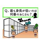 錯覚に気をつけろ!~第3弾~(個別スタンプ:17)