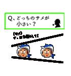 錯覚に気をつけろ!~第3弾~(個別スタンプ:19)